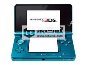 任天堂 3DS 回收