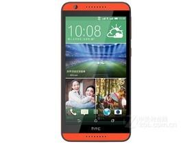 HTC D820u 回收