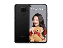 華為 nova 5i Pro 回收