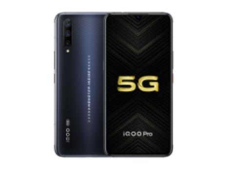 iQOO Pro(5G版) 回收