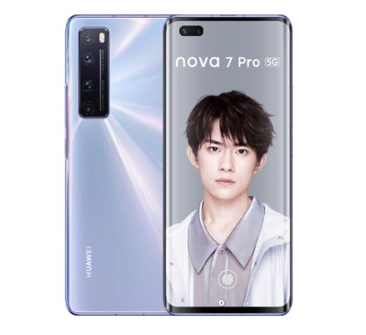 华为 nova7 Pro(5G版)