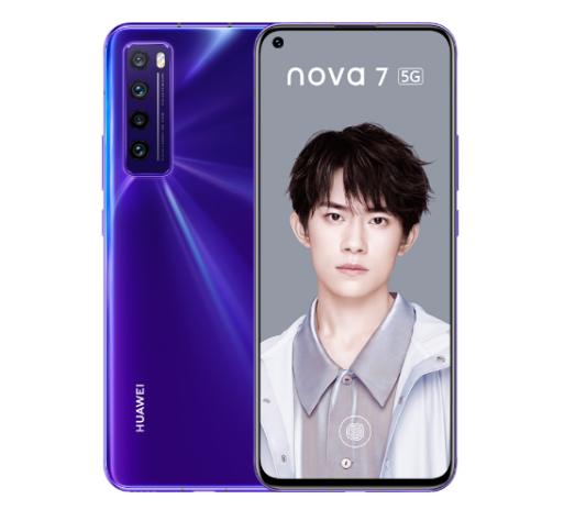 华为nova7 (5G版) 回收