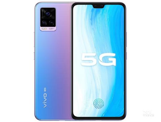 vivo S7 (5G版) 回收