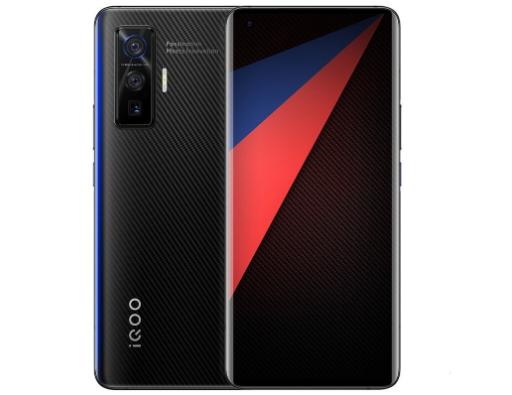 iQOO 5 Pro (5G版) 回收
