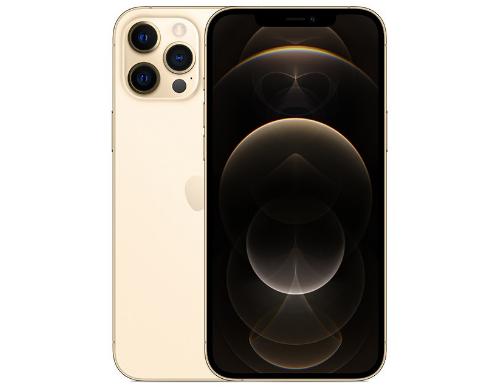 苹果 iPhone 12 Pro MAX 回收