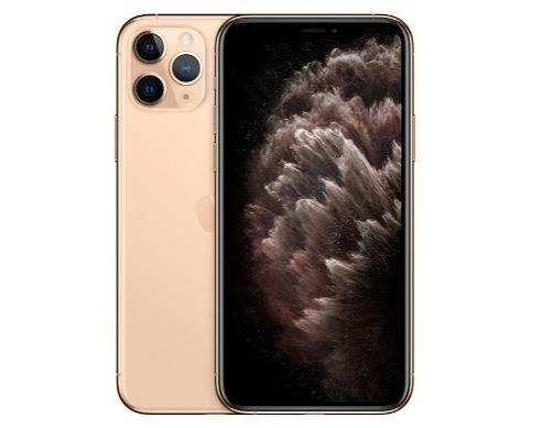苹果 iPhone 11 Pro 回收